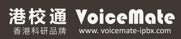 Voicemate ip Phone PA system 港校通通訊系統